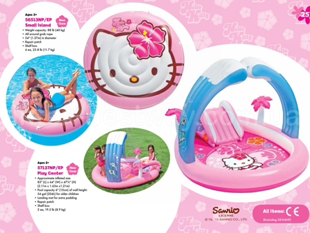 Dmuchany PLAC ZABAW HELLO KITTY basen INTEX 57137